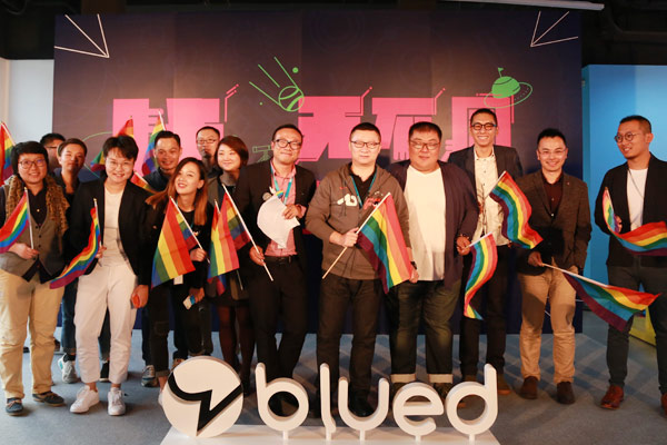 Congreso empresarial gay friendly en China