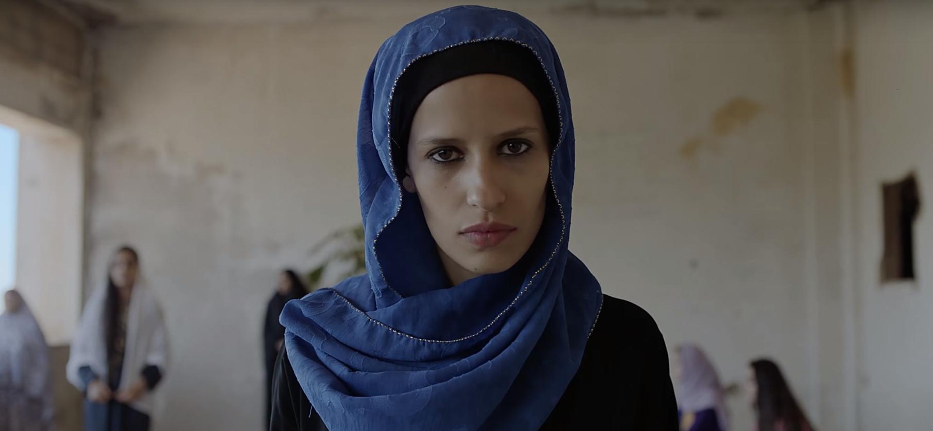 Himno feminista Mashrou' Leila