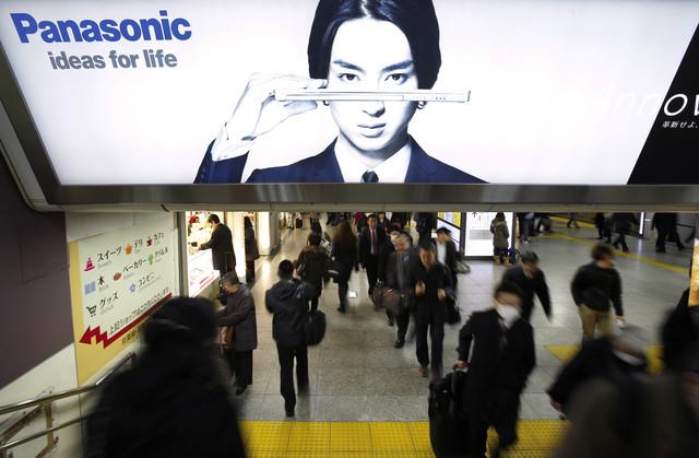 Panasonic, primera gran empresa nipona en reconocer uniones homosexuales